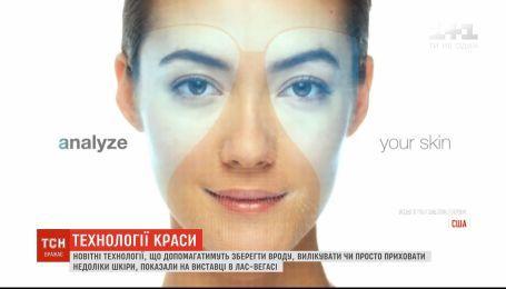 Будущее красоты: новейшие технологии, помогающие сохранить красоту, показали на выставке в Лас-Вегасе