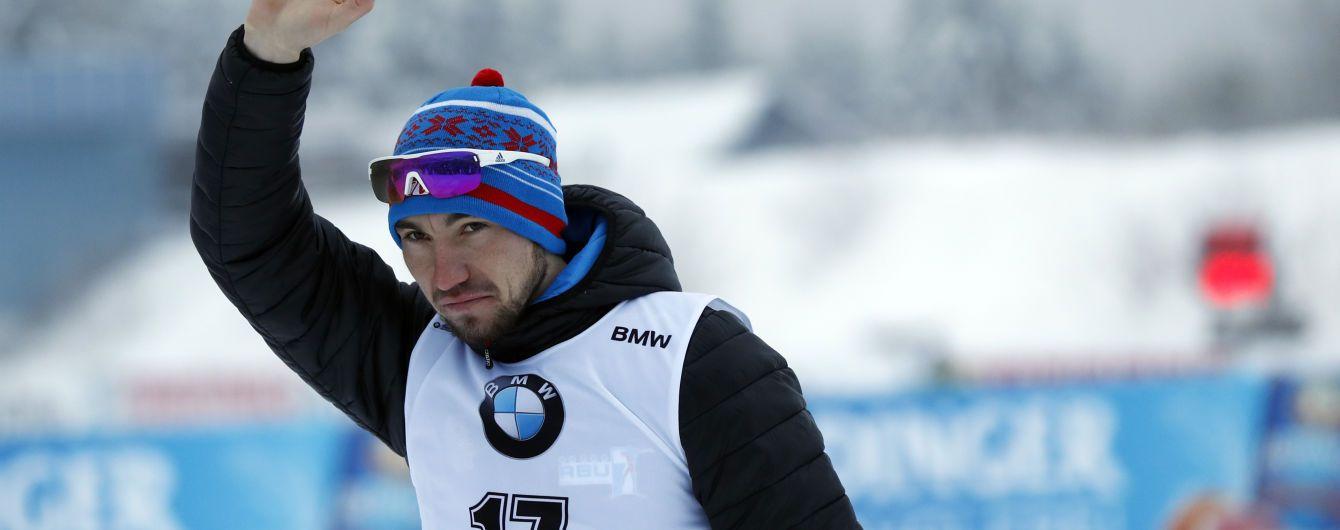 """""""Это позор"""": Фуркад прокомментировал победу россиянина, которого поймали на допинге"""