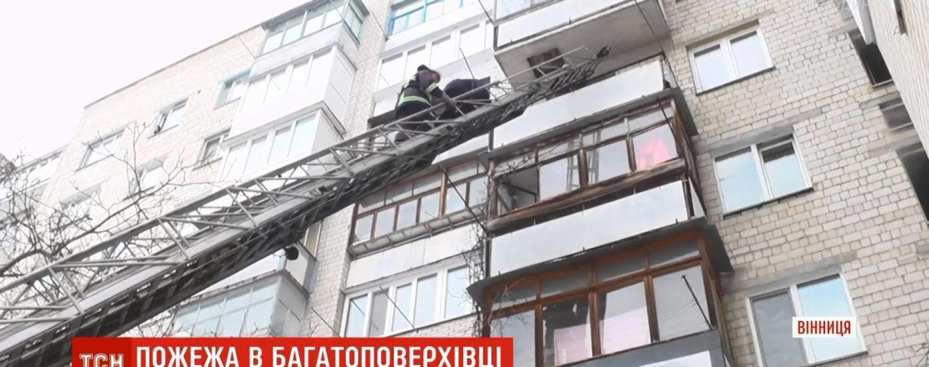 У Вінниці людей витягали з квартир крізь вікна, рятуючи від пожежі