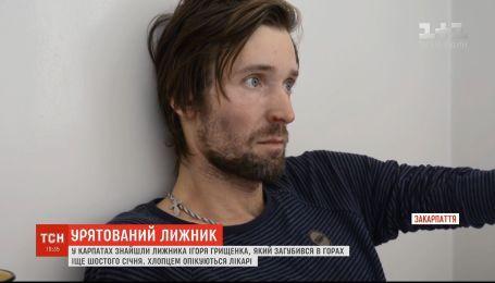 Найденный лыжник рассказал, как ему удалось выжить