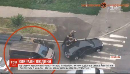 Под Киевом неизвестные похитили 24-летнего бизнесмена