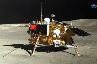 """""""Зворотний бік Місяця"""". Які космічні апарати бували на супутнику Землі за всі роки космічних досліджень"""