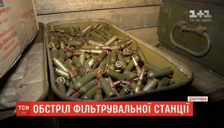 Трое гражданских ранены вблизи Донецкой фильтровальной станции