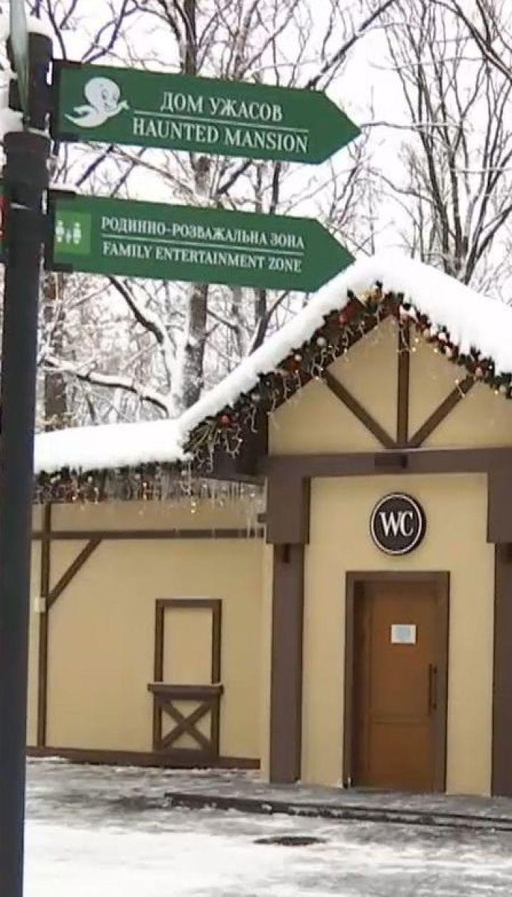 У харківському парку реконструювали вбиральню за майже 6 мільйонів гривень