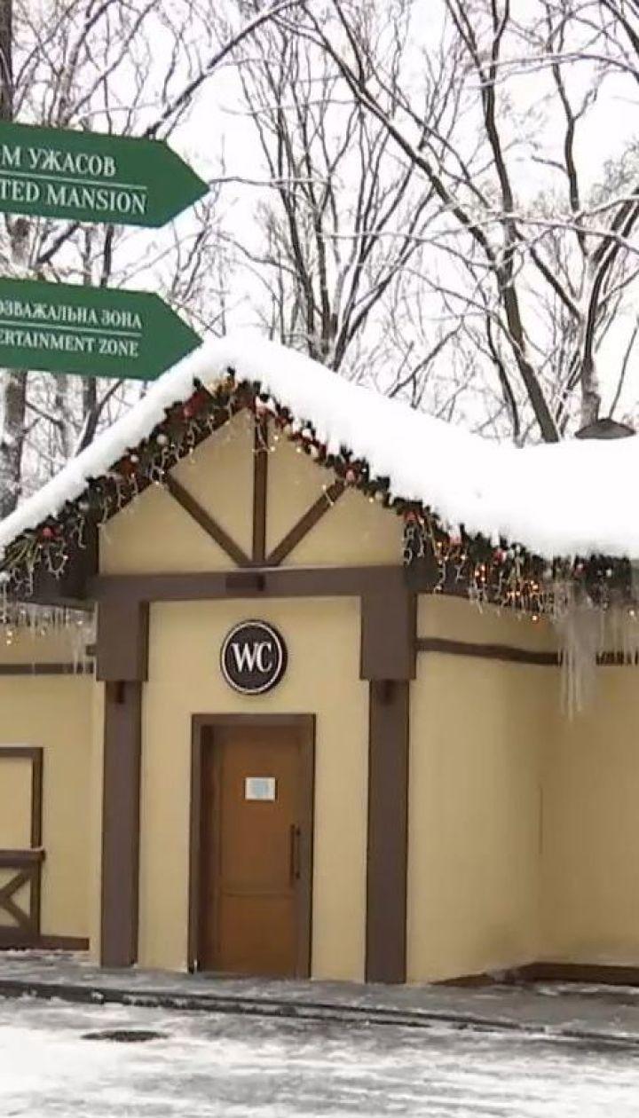 В харьковском парке реконструировали туалет за почти 6 миллионов гривен