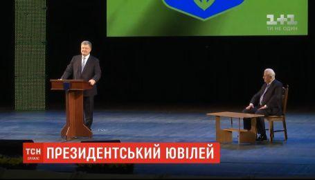 В Национальной опере Украины поздравили с юбилеем Леонида Кравчука