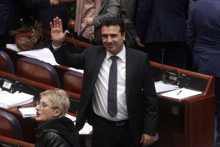 Парламент Македонії затвердив перейменування країни
