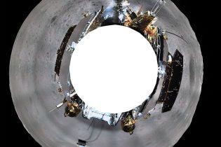 Китайский зонд показал уникальное панорамное изображение обратной стороны Луны