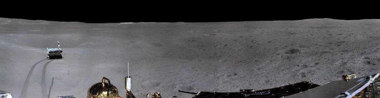 Панорамне фото, зворотний бік Місяця