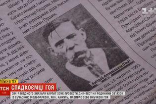 """Скандал у мольфаров: в Карпатах через ДНК-тест будут """"делить"""" наследство легендарного Гоя"""