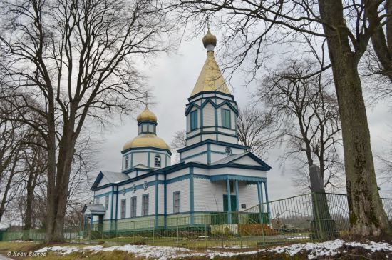 На Житомирщині заявили про перехід першої парафії УПЦ МП до Помісної церкви