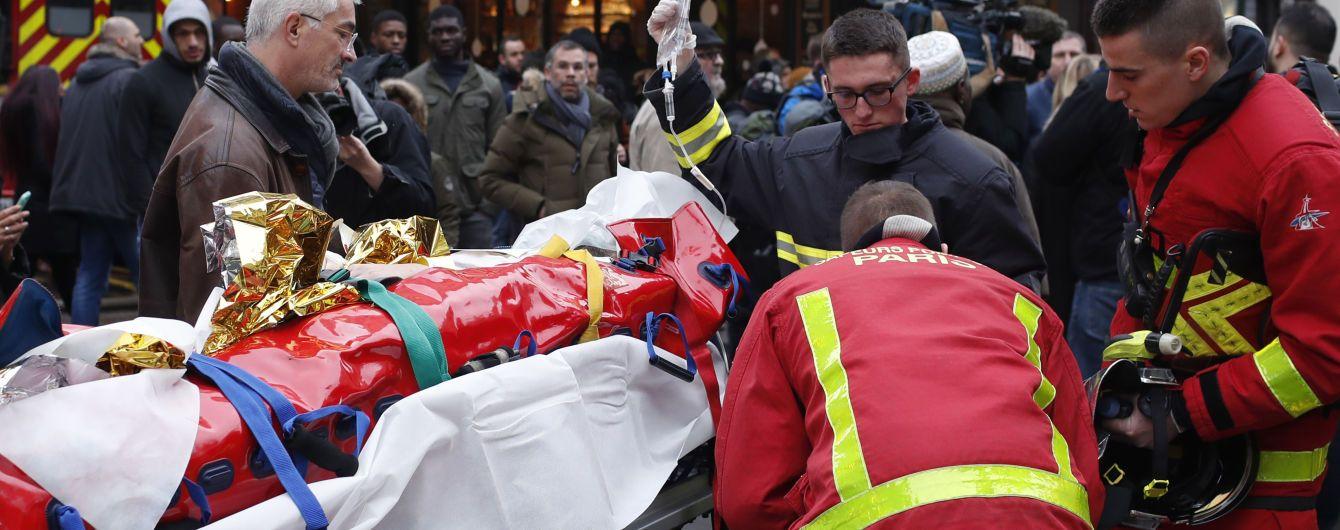 Взрыв в Париже: пострадали более 30 человек
