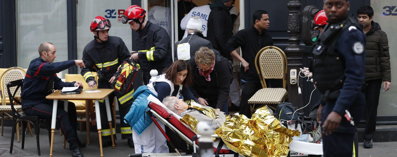 Під час вибуху в Парижі загинули чотири людини