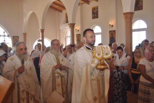 Константинопольський патріархат призначив керівника своєї ставропігії в Києві