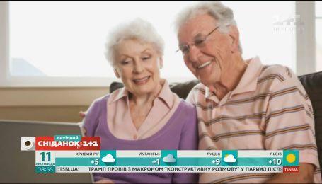 5 правил, которые помогут сохранять теплые отношения между внуками и бабушками и дедушками