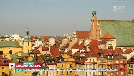 Мой путеводитель. Варшава - уникальные традиции, мистика и экзотика города