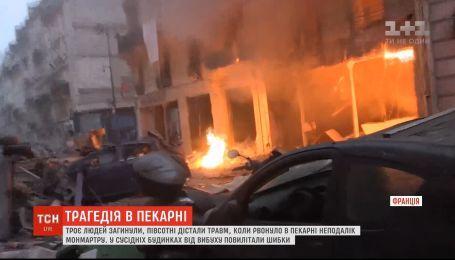 Взрыв произошел в пекарне в центре Парижа, есть погибшие