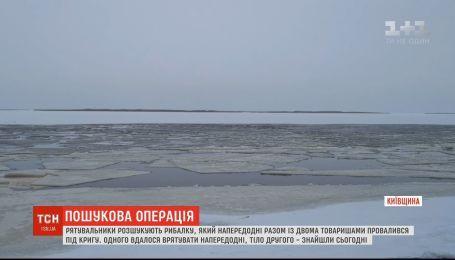 Трагедия на Киевском водохранилище: под лед провалились рыбаки