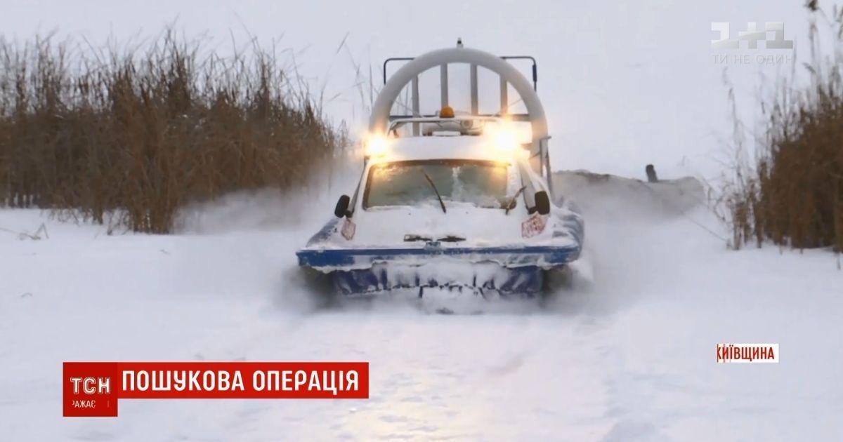 На 'Киевском море' утонул снегоход с рыбаками, есть погибшие