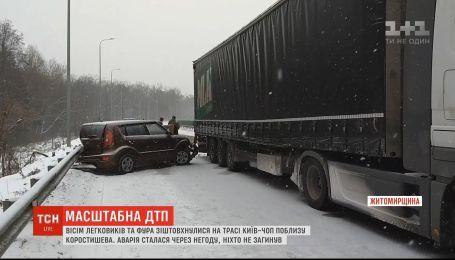 """На трасі """"Київ - Чоп"""" на Житомирщині зіткнулися 9 автівок"""