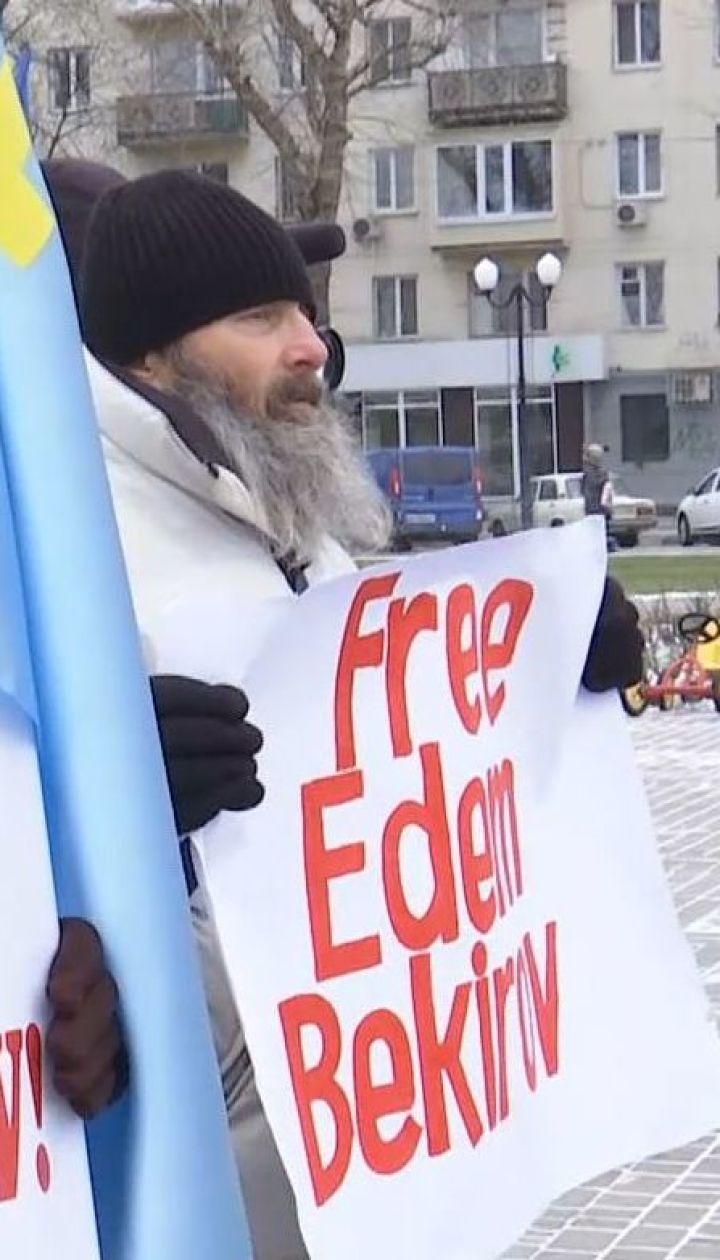 В Херсоне митингующие требовали освободить арестованного Эдема Бекирова