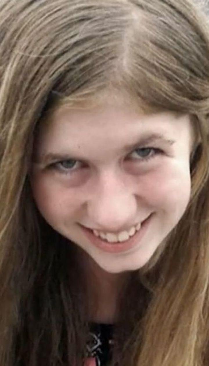 У США заарештували підозрюваного у викраденні 13-річної дівчинки, яка зникла після вбивства батьків