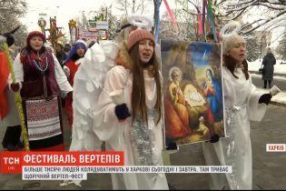 В Харькове начался ежегодный вертеп-фест