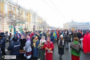 """Українці в десятках міст і шістьох країнах одночасно заспівали колядку """"Нова радість стала"""""""