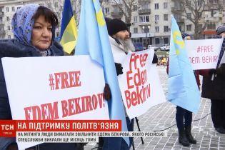 У Херсоні відбувся мітинг на підтримку політв'язня Бекірова