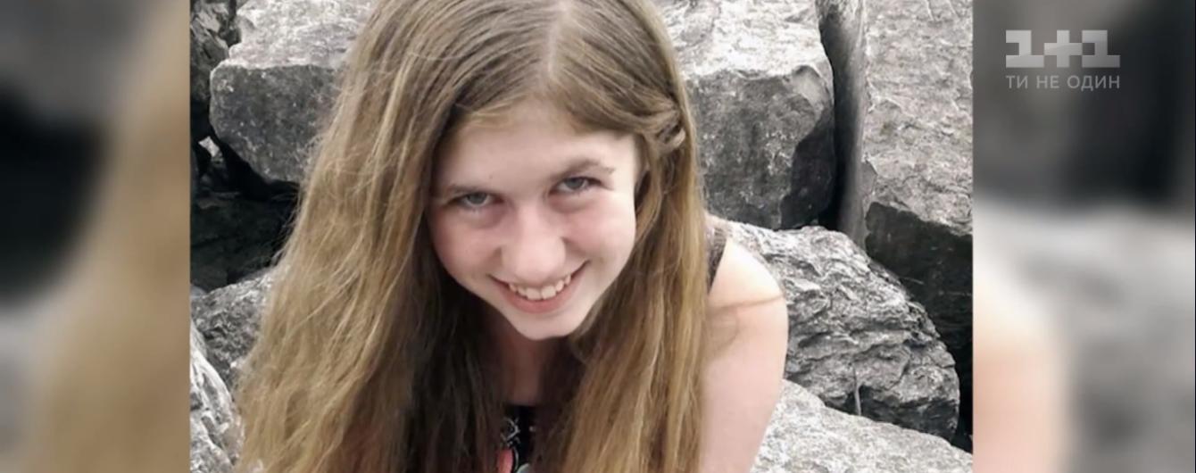 Новая веха загадочного дела. В США поймали похитителя 13-летней девочки, пропавшей после убийства родителей