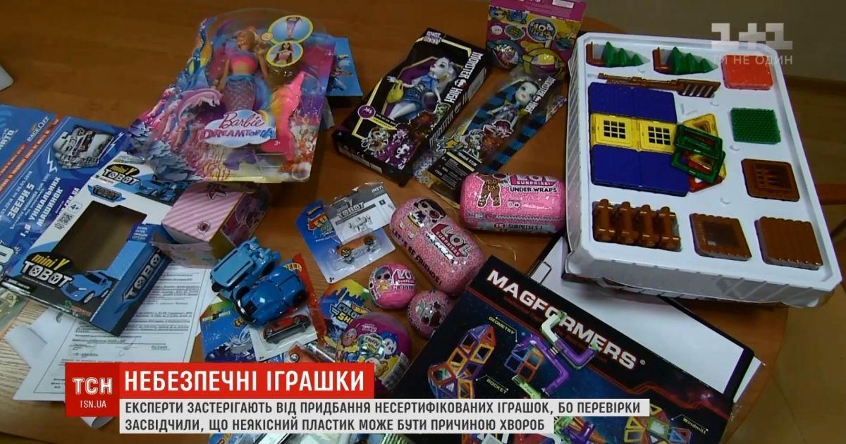 Каждая третья игрушка в Украине токсична: как не отравить своего ребенка, покупая игрушки