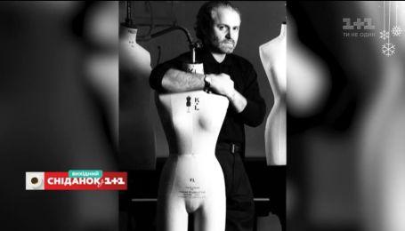 Дивовижне життя та загадкова смерть Джанні Версаче