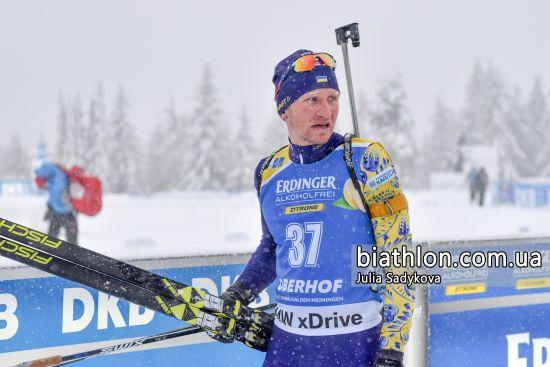 Українець Семенов тріумфував у короткій індивідуальній гонці на Кубку IBU