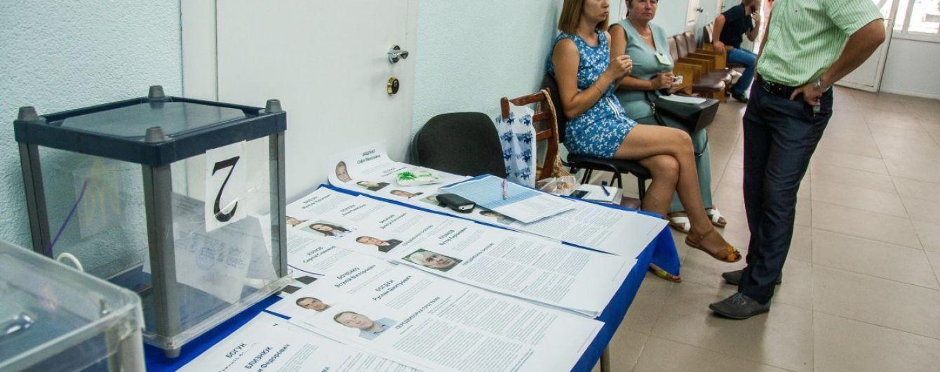 Для украинцев за границей истекают последние дни регистрации на выборах-2019