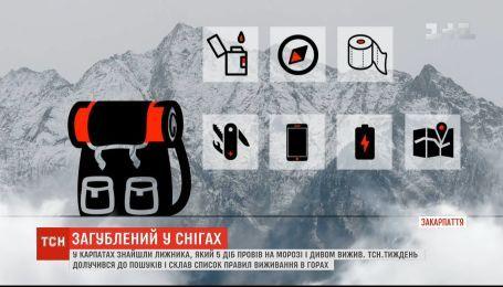 ТСН.Тиждень составил список правил выживания в горах