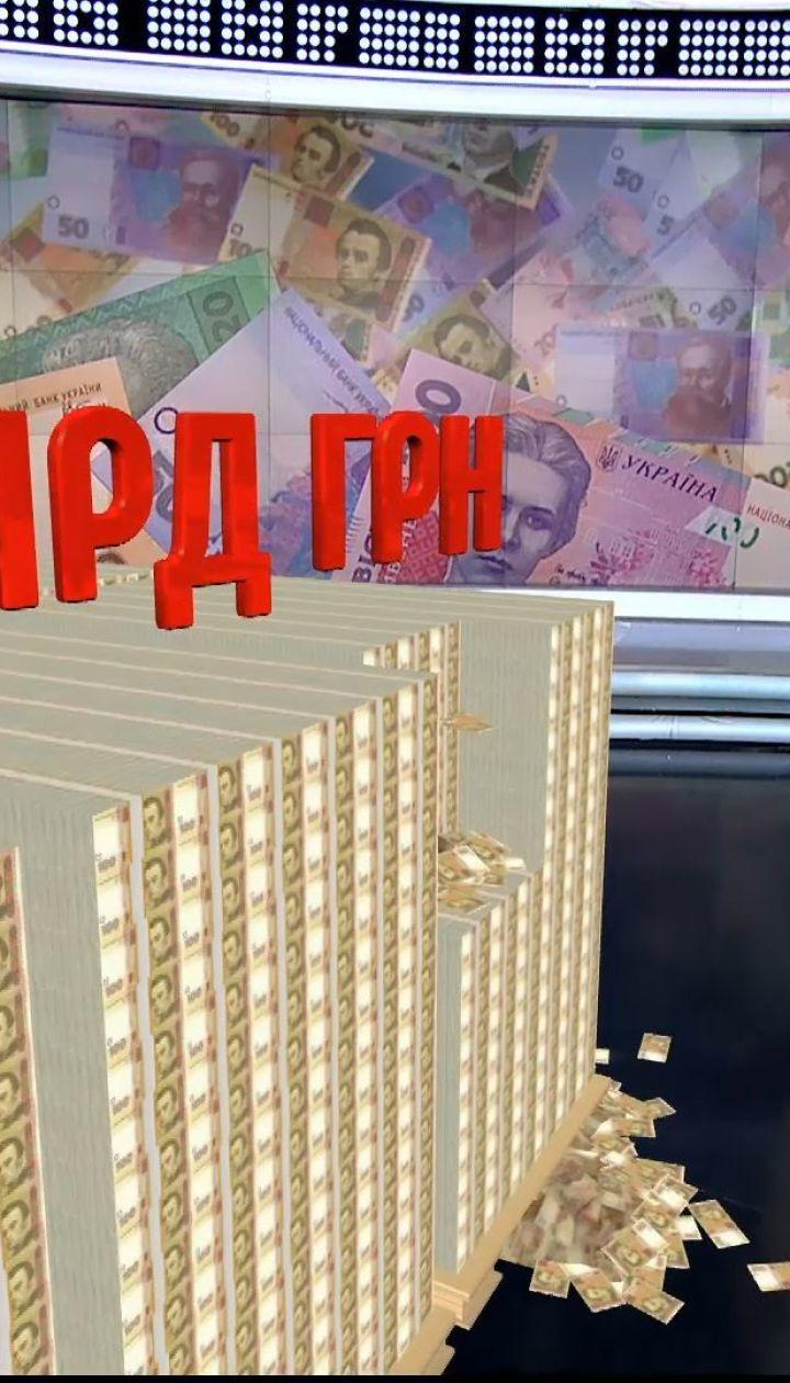 Пик выплаты долгов Украины придется на следующие два года