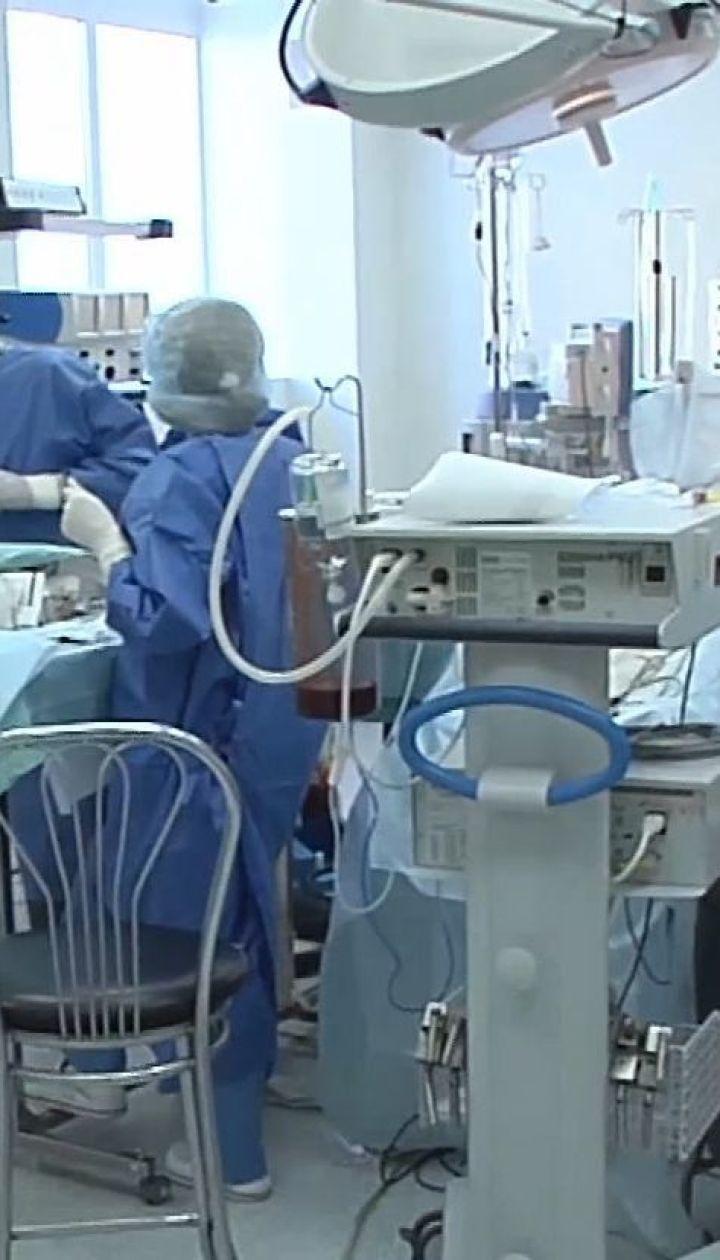 Трансплантация в Украине: когда заработает новая система и чего боятся врачи