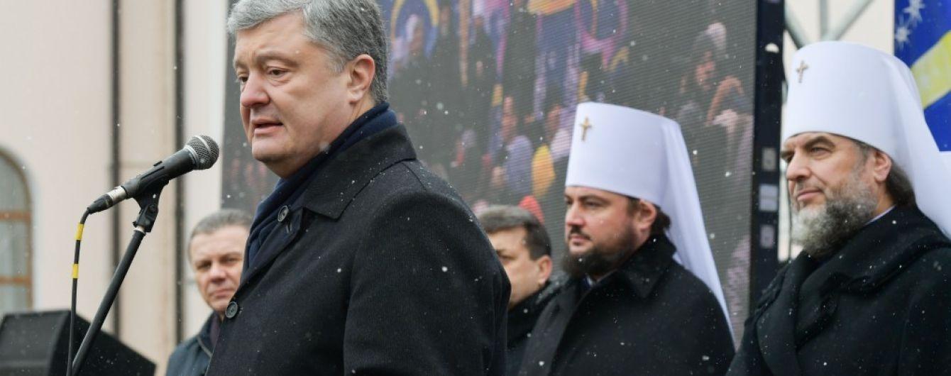 """""""Покажіть свій Томос"""": Порошенко запропонував РПЦ довести свою канонічність"""