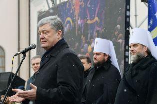 """""""Покажите свой Томос"""": Порошенко предложил РПЦ доказать свою каноничность"""
