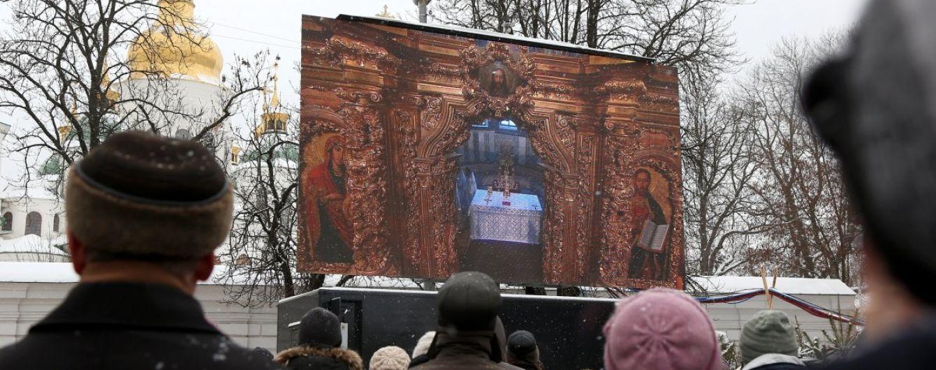 На Львівщині ще одна парафія колишньої УПЦ МП перейшла до Помісної церкви