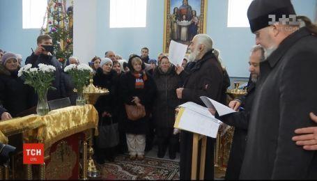 Религиозная лихорадка: в Винницкой области священники помешали общине провести собрание по присоединению к ПЦУ
