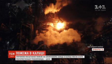 Причиной пожара на заводе в Калуше могли стать изношенные трубопроводы