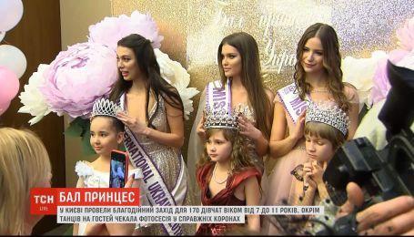 Бал принцесс: в столице провели благотворительное мероприятие для девочек