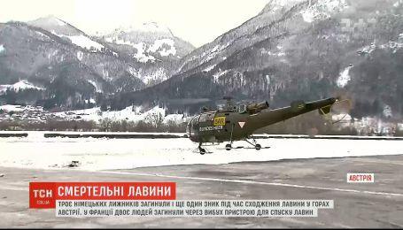 Трое лыжников погибли в результате схода лавины в австрийских Альпах
