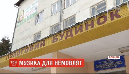 В Дрогобыче о рождении детей сообщают на весь город