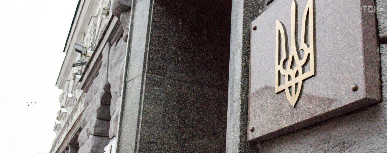 Спецслужбы РФ планировали блокировать госреестр избирателей Украины - СБУ