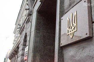 Спецслужби РФ планували блокувати держреєстр виборців України - СБУ