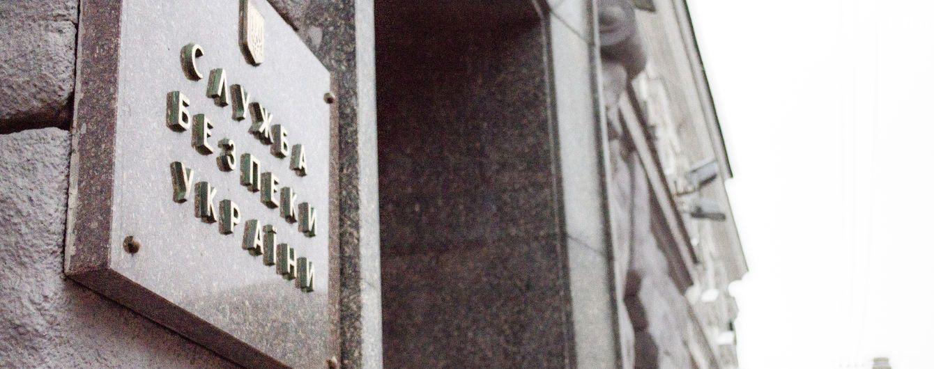 СБУ не нашла нарушений в опросе об отделении Львовской области