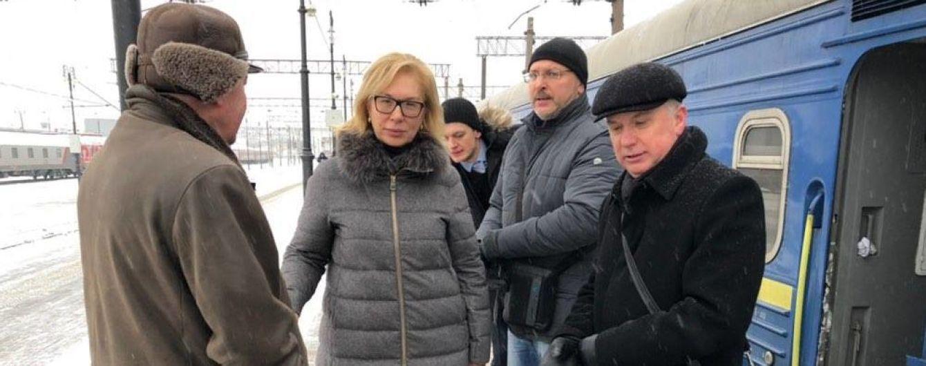 Денисова прибыла в Москву для помощи пленным украинским морякам
