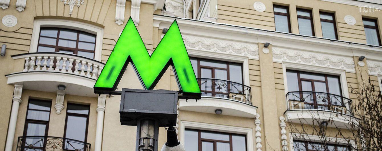 У Києві частково була заблокована робота метро – зламався потяг